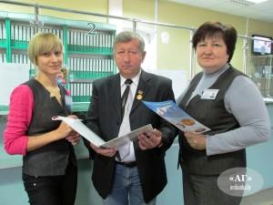 Инженер сервисного центра «Метан» ПУ «Оршагаз» Александра Мазурчик, старший мастер Александр Войтенко, контролер Светлана Кизикова.