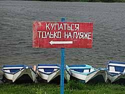 фото с сайта khersonline.net