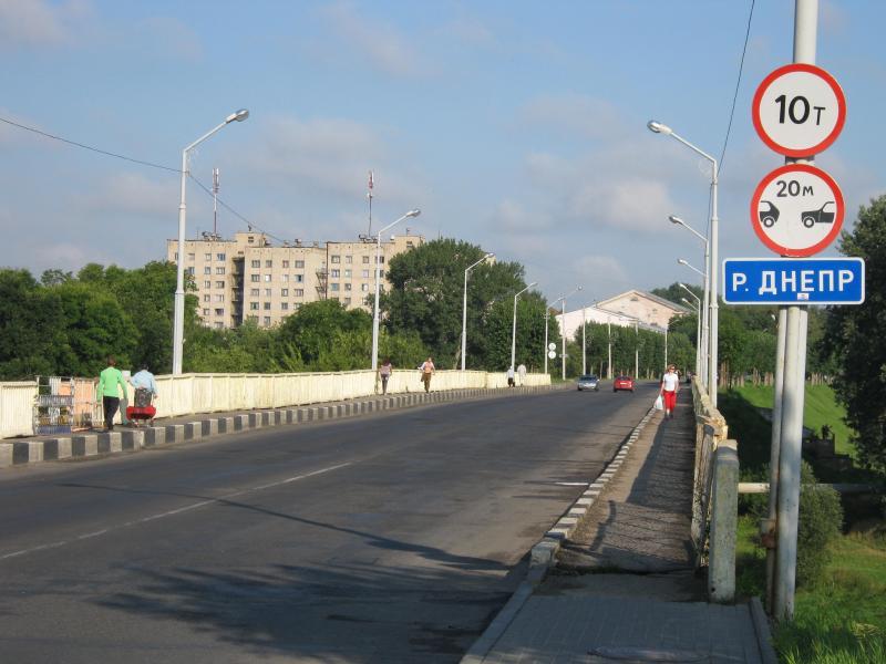 фото www.orsha-sity.info