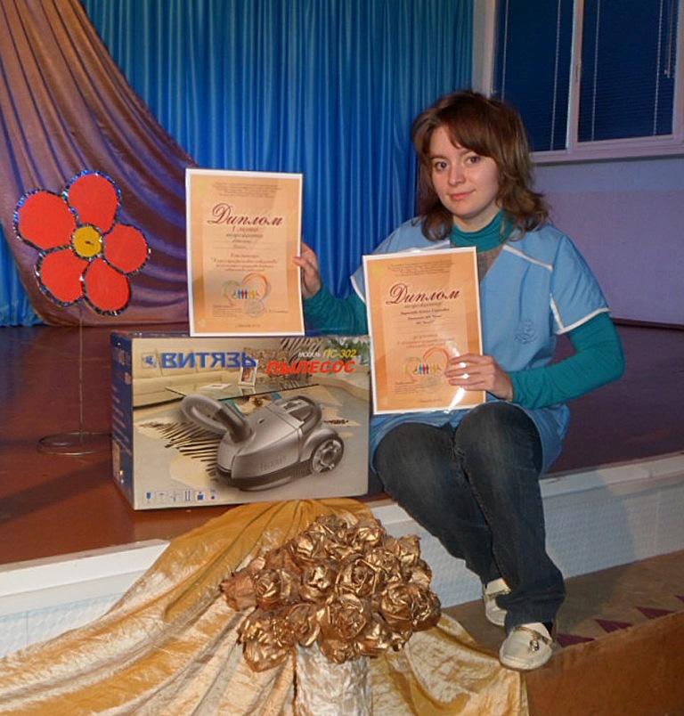победительница в номинации «Хореографическое искусство» второго областного праздника-конкурса творчества инвалидов Ксения Береснева.