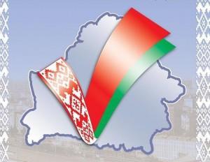выборы лого