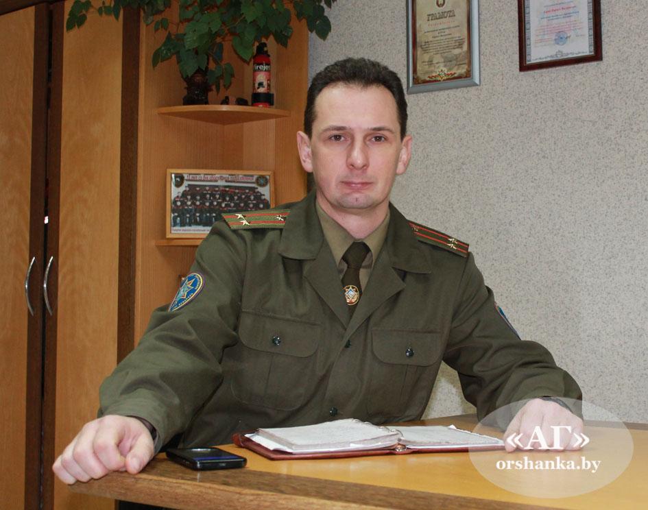 начальник Оршанского ГРОЧС  Кирилл Курак
