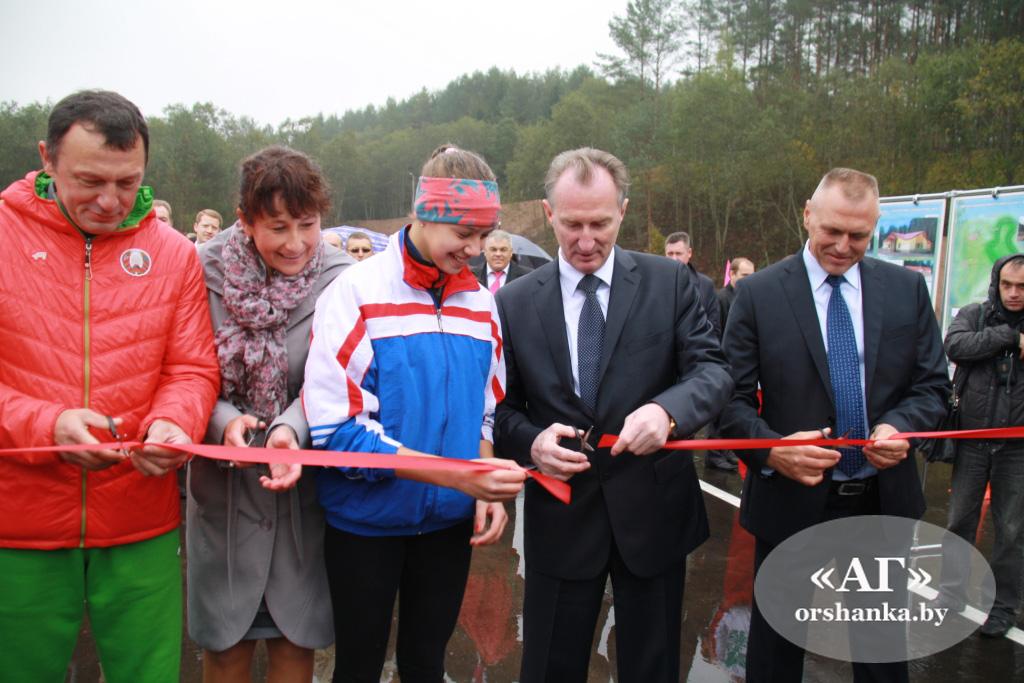 Во время открытия лыжероллерной трассы в Городке
