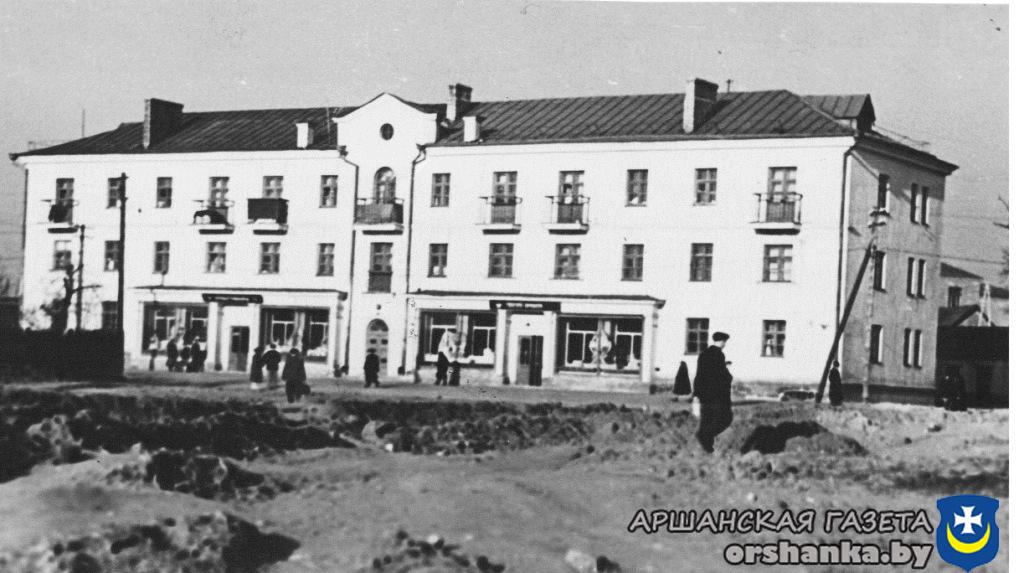 Дом №5 по ул. Островского, выросший одним из первых  на пустырях послевоенной Орши.