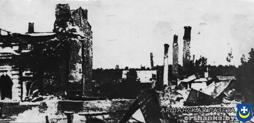 Орша в 1944 году