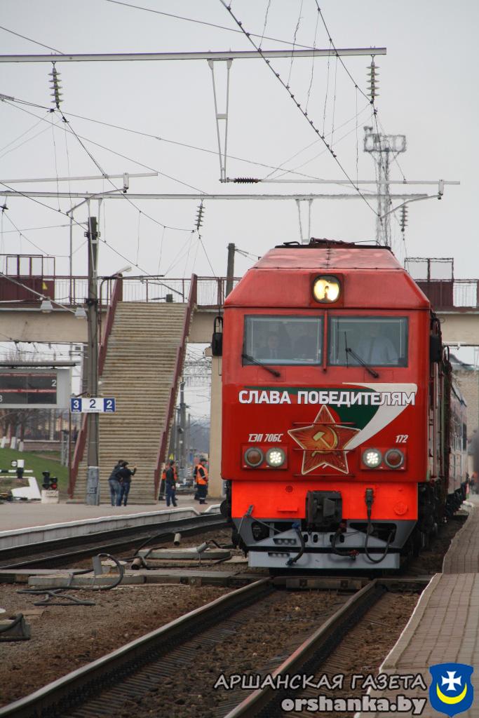 поезд 079