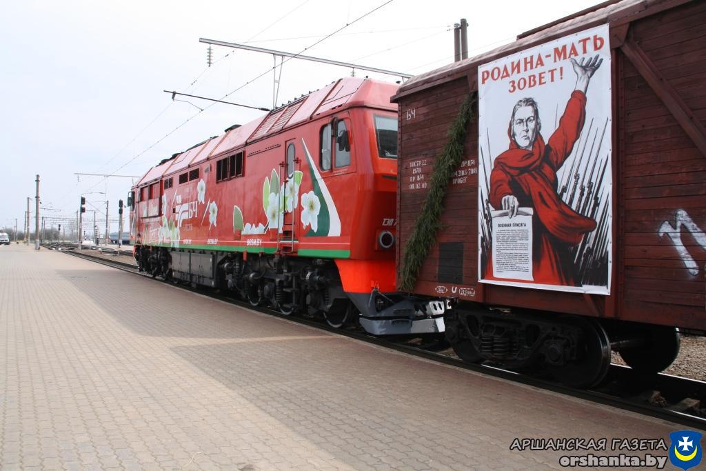 поезд 352