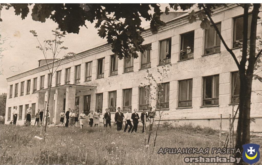 Новая школа №13