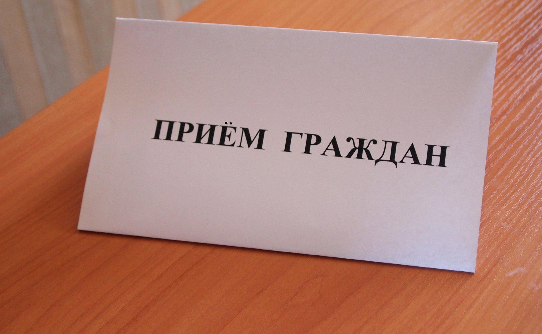 Заместитель начальника управления ГАИ МВД Республики Беларусь проведет прием граждан в Орше
