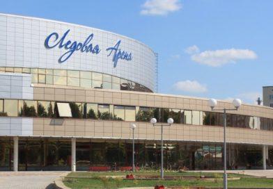 В Ледовой арене 25 апреля пройдет ярмарка вакансий