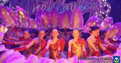 В Орше проходит 20-й конкурс учащейся молодежи «Оршанский первоцвет»
