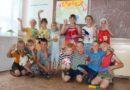Около 4 тысяч детей отдохнут в школьных лагерях Оршанщины
