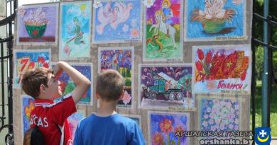 Сладости и творчество: фоторепортаж со дня мороженого в Орше