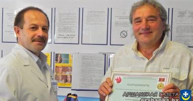 За 31 год оршанец стал донором крови 130 раз