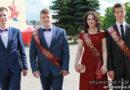 Более 700 оршанцев в этом году окончили среднюю школу