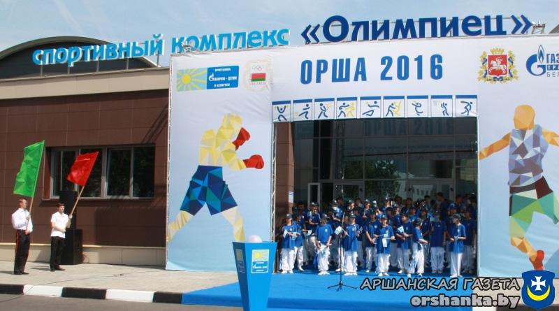 olimpiec (1)