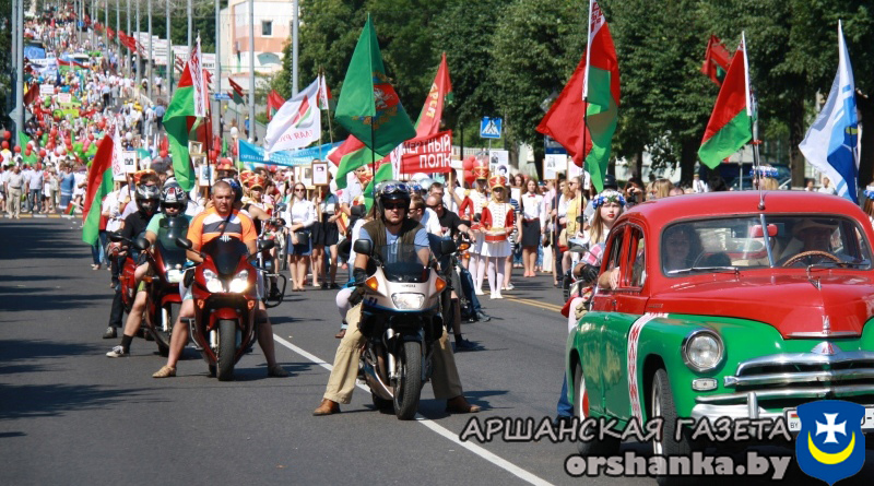 Орша отпраздновала День Независимости: митинг и шествие (+фото)