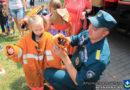 День рождения пожарной службы в детском парке (+фото)