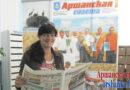 «Аршанка» 27 июня проведёт день подписчика в Барани