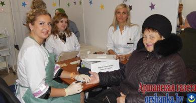 В Орше открылась республиканская выставка-ярмарка «Здорово живешь» (+фото)