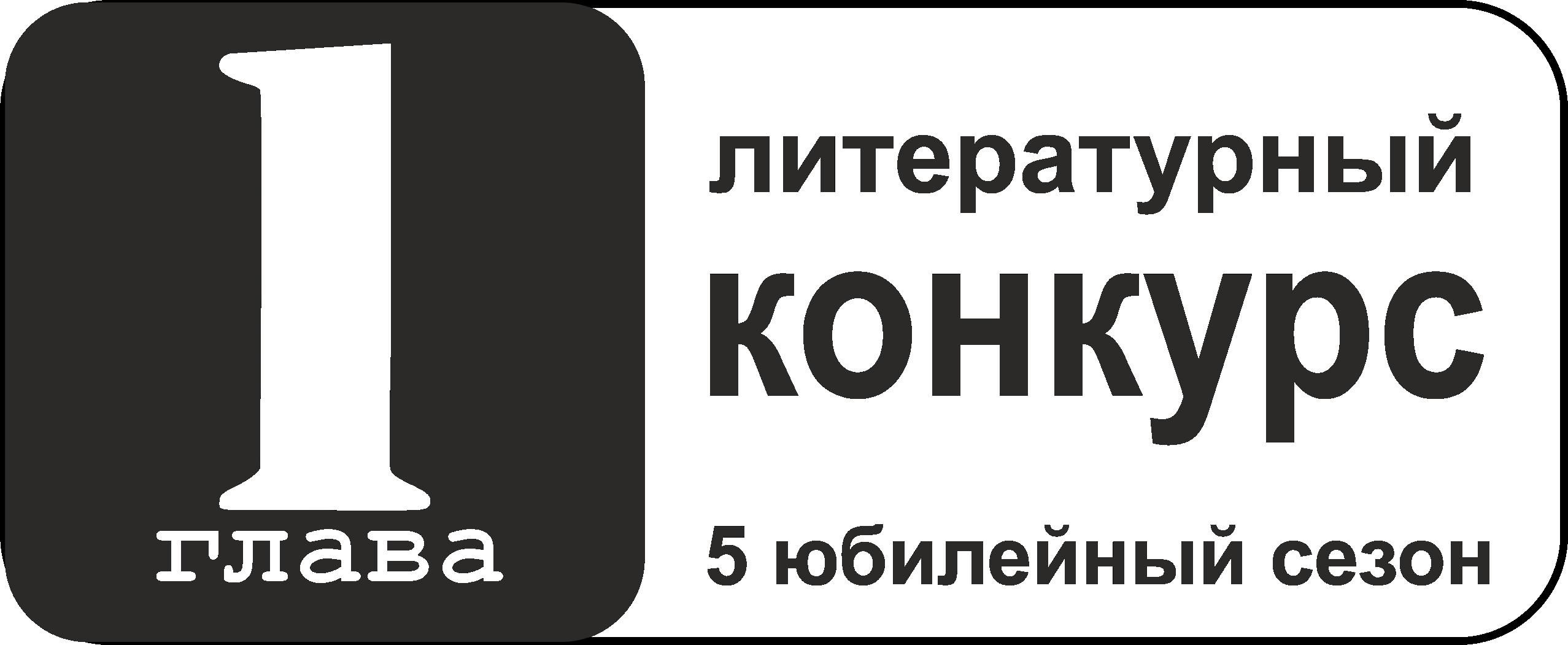 Открытки, обои и аватары