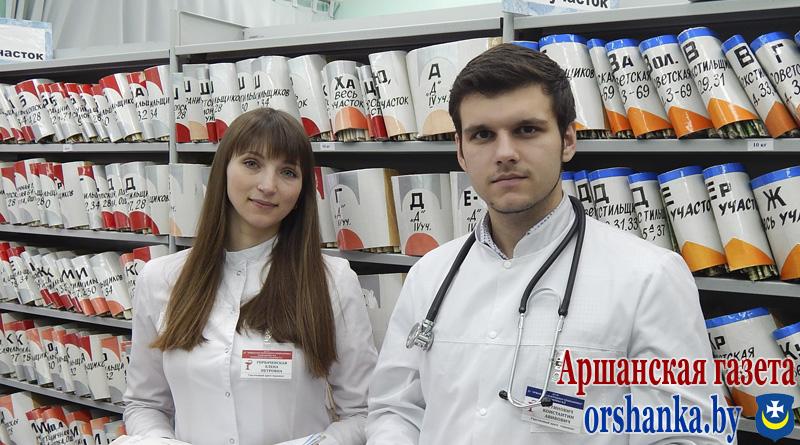 Молодые специалисты участковые врачи-терапевты Елена Горбачевская  и Константин Устинович