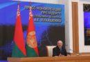 Тема недели: Встреча Александра Лукашенко с журналистами российских региональных СМИ