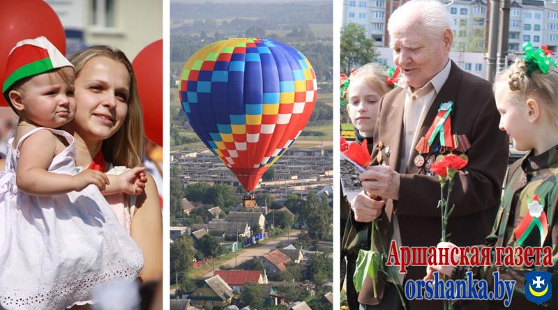 Назад в 2016-й: главные события Оршанского региона в фотографиях и коротких заметках