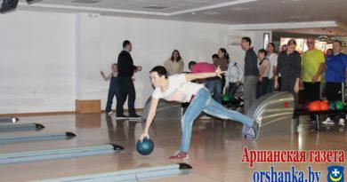 Работающая молодежь региона поборется за победу в турнире по боулингу «Оршанский рубеж»
