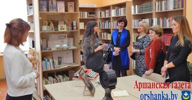Оршу посетили работники культуры из украинского города Черкассы