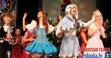 14 января — последний шанс увидеть сказку «Алиса в Зазеркалье. Спасти Новый год!»