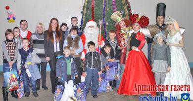 Участники благотворительного проекта «Праздник нужен всем» получили подарки