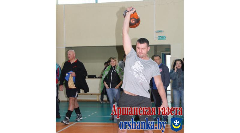 sport_apk5