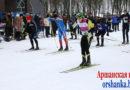 Фоторепортаж с «Оршанской лыжни-2017»