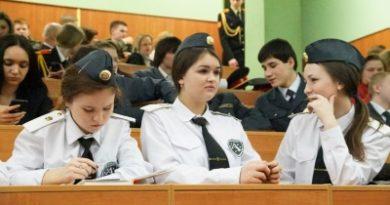 Как стать курсантом следственно-экспертного факультета Академии МВД