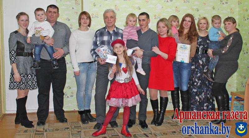 «Аршанка» вручила подарки победителям конкурса детских фотографий (+фото)