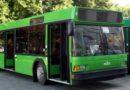 В Орше выросла стоимость проезда в общественном транспорте