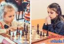 Девочки и мальчики до 8 и до 10 лет приехали в Оршу на первенство Беларуси по шахматам (+фото)