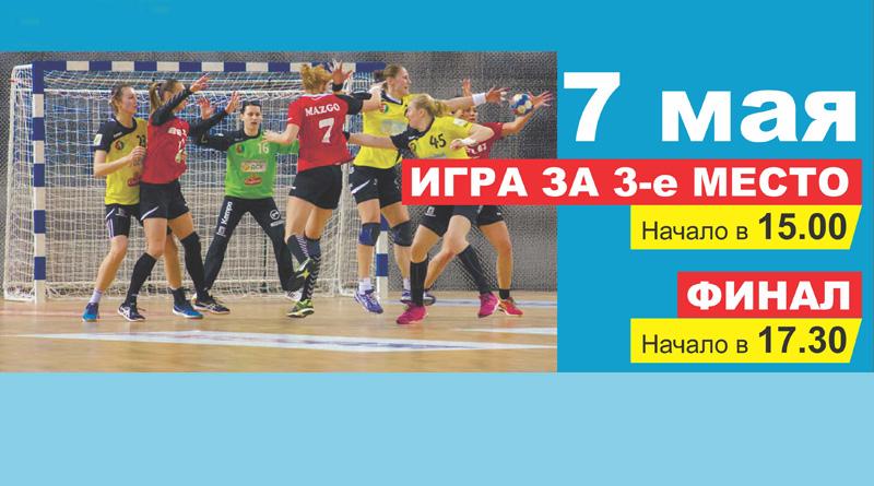 Финал четырех: обладатель кубка Беларуси по женскому гандболу определится в Орше