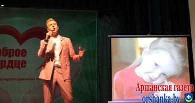Белорусские звёзды выступили в Орше в поддержку Василисы Армяниновой