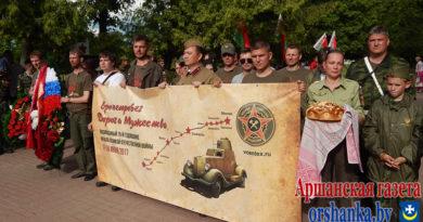 От Москвы до Бреста: через Оршу прошёл первый бронепробег Союзного государства «Дорога мужества» (+фото, видео)