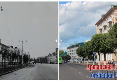 Взгляд из будущего: сравниваем современную Оршу с фотографиями 1960-х