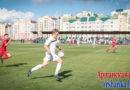 Оршанские футболисты поборются за выход в 1/8 финала кубка Беларуси