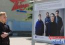 В Оршу привезли выставку об инициативах, реализованных в Беларуси при поддержке Евросоюза