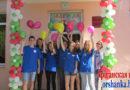 В Орше открыли обновлённый Центр здоровья подростков и молодёжи «Надежда»