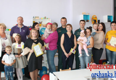 Победители конкурса «Сыночки и лапочки дочки» получили подарки (+фото)