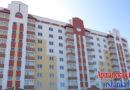 Многодетные семьи приглашают построить квартиры в Заднепровье-3 с использованием льготного кредита