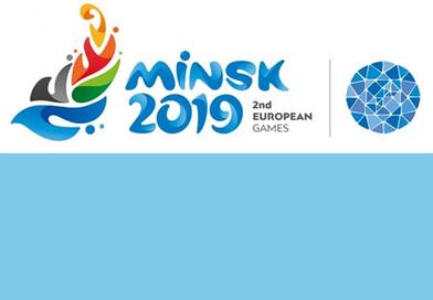 В Беларуси объявлены конкурсы на создание талисмана и песен ко ІІ Европейским играм