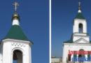 В Кутеинском монастыре завершается восстановление колокольни