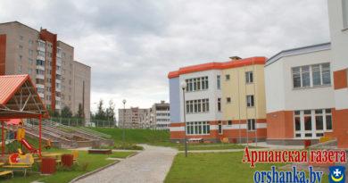 В Орше открыли детский сад на 200 мест (+фото)